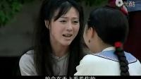 《大丫鬟》精彩片段10