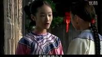 《大丫鬟》精彩片段11