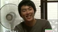 丰田卡罗拉幸福在一起(二)探秘丰田人的幸福