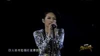 F.I.R 《我要飞》 101231 深圳卫视跨年演唱会