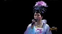 李玉刚《女儿情》 101231 深圳卫视跨年演唱会