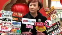 商天娥忙着备红包 谢安琪否认贬低歌手无内涵