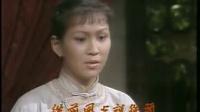 1980版大地恩情1家在珠江21