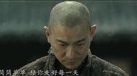刘德华演唱《新少林寺》主题曲