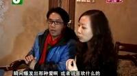 相亲才会赢 20110110