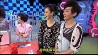 彭宇《乐拍乐高》现场频秀粤语 示好广东卫视