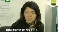 钱塘老娘舅 20110111