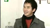 相亲才会赢 20110111