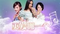 《爱情有点蓝》宣传片2
