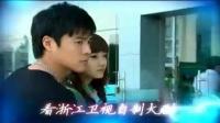 《爱情有点蓝》宣传片6