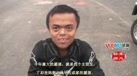 """[拍客]成都1.1米袖珍""""机车哥""""窜红网络 爱飕摩托去兜风 好拉风!"""