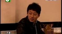 相亲才会赢 20110112