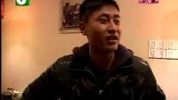 相亲才会赢 20110113