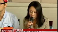 """林文龙又被曝""""婚外情""""新证据"""