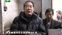 钱塘老娘舅 20110114