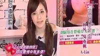 娱乐◎亚洲110108 疗伤系女声 林凡 吴怡帆 A-LIN