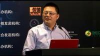 2010中国互联网创新产品评选颁奖暨论坛 :俞永福演讲