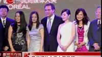 风尚媒体大奖上海举行