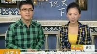 王菲开唱台北 众艺人捧场