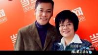杨澜访谈录 20110122