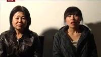 魅力科学 2010 01 05