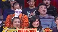 棒棒糖 110128 2011辽视达人迎春会