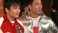 《我爱香港》首映黄百鸣捧场 曾志伟称年年都打 110131
