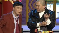 2011辽宁春晚 程野丫蛋于洋等《疯狂炒作团》