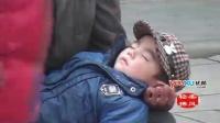 【拍客】成都火车北站男子抱3岁小男孩儿路边乞讨