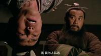 水浒传 20