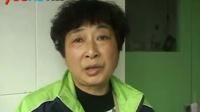 【拍客】南京美眉救人被毁容 男友不离弃