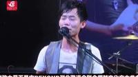 2010家驹六月天纪念BEYOND音乐会 《旧日的足迹》
