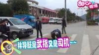 邵峰被车撞了采儿被人捉了廷威出手相救了