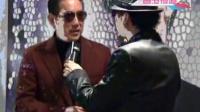 蔡枫华记者会墨镜示人 自曝被黑社会打伤 110216