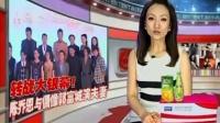 转战大银幕 陈乔恩与偶像郭富城演夫妻