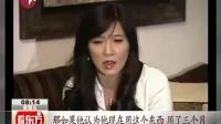 台湾艺人郑进一吸毒被捕 女友忍痛举报大义灭亲