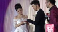 沙溢穿新娘服迎娶胡可 新人浪漫完婚 110220