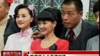 陈德容台北低调完婚