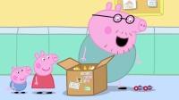 小猪佩奇 第五季 04