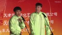 岳云鹏济南相声专场演出2017