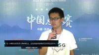 WESG2017中国总决赛炉石C组雾隐随风采访