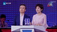 游戏少年战胜纪连海成功晋级总决赛 170910