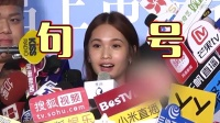 港台:李荣浩演唱会强吻杨丞琳 大方认爱:谢谢女朋友