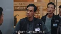 反黑 11 粤语