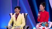 20170928预告片:沈腾被爆太抠门 马丽艾伦魔性换身
