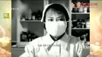 巾帼名将 铿锵绽放 王晓棠专访(下) 171001