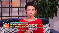 独家彩蛋:潘粤明答网友犀利提问