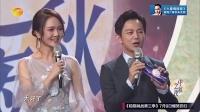 2017湖南卫视中秋之夜全程回顾