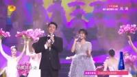 歌舞《美丽的中国梦》张英席 陈冰