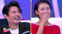 潘粤明梁缘甜蜜飙演技